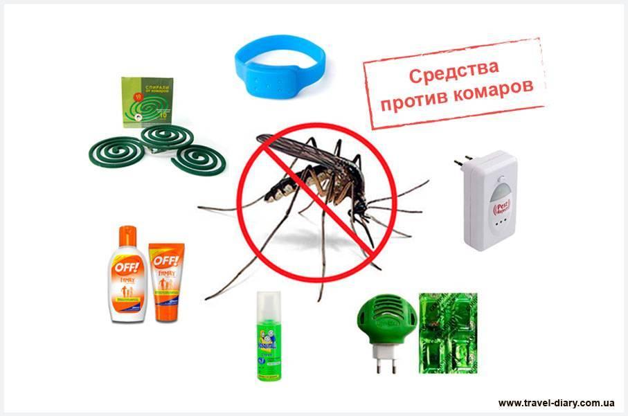 Уничтожитель комаров SITITEK Садовый-М