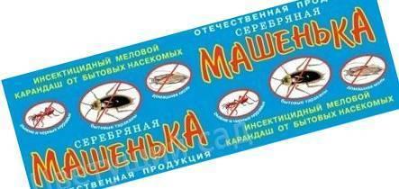 """Мелок """"машенька"""": доступное средство от тараканов"""