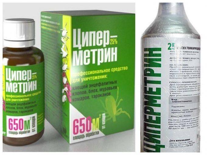 Циперметрин от тараканов