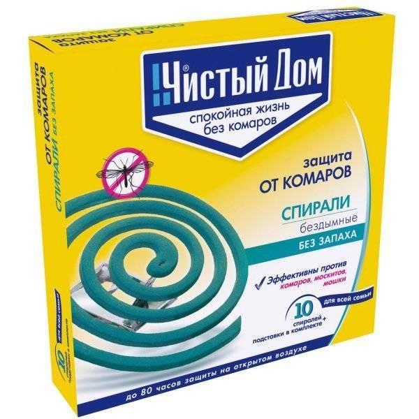 Куда лучше всего поставить спираль от комаров. как выбрать и использовать спирали от комаров