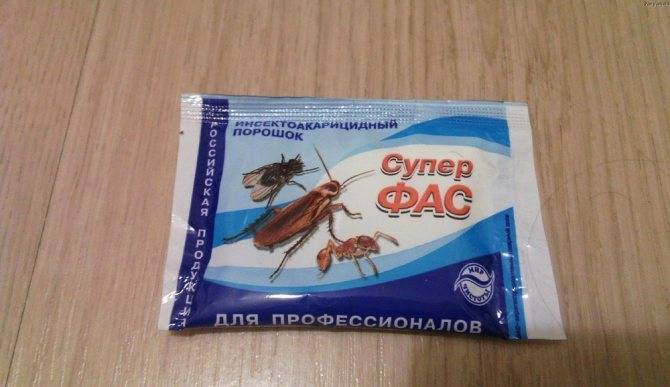 Порошок фас-дубль от тараканов