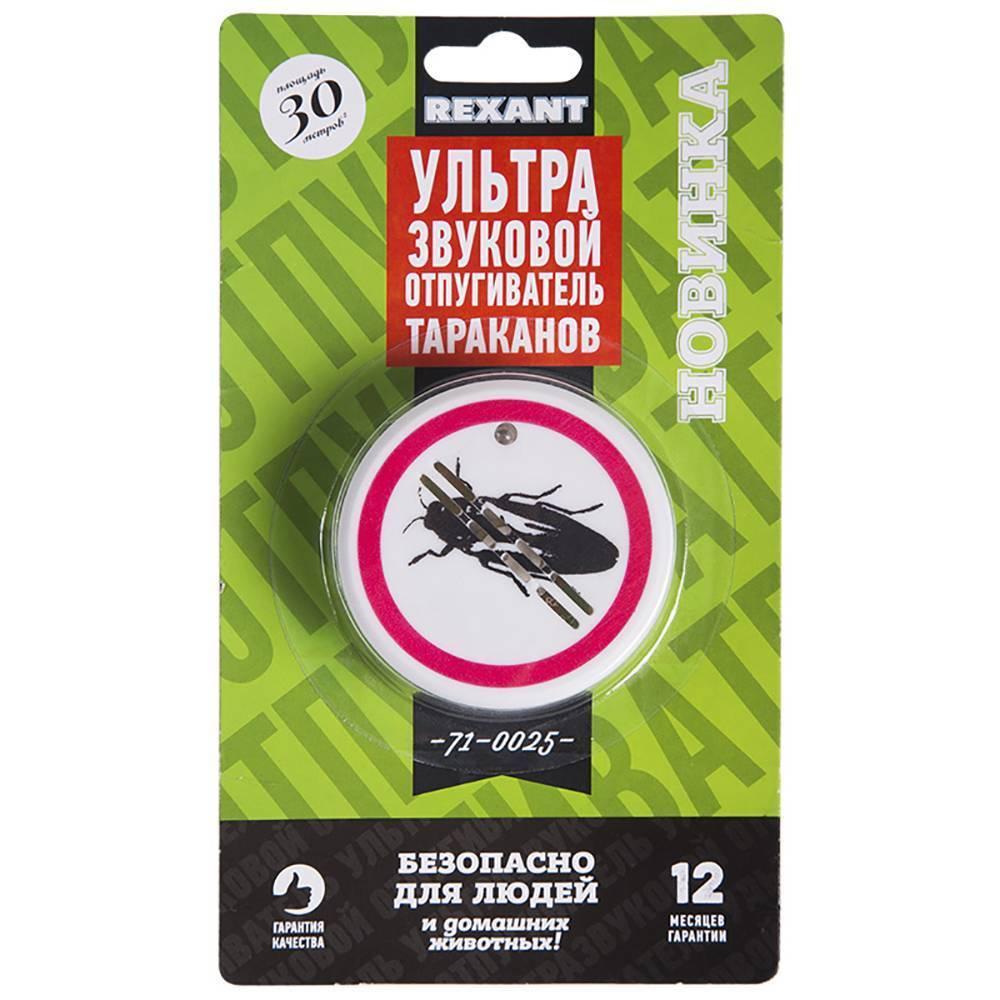 Ультразвуковой отпугиватель тараканов действует медленно и не всегда надежно