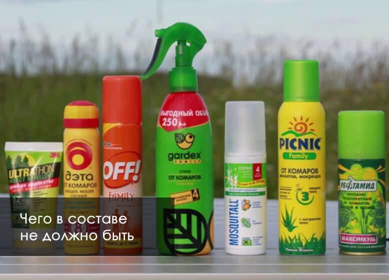Какие средства от комаров для беременных существуют: что выбрать