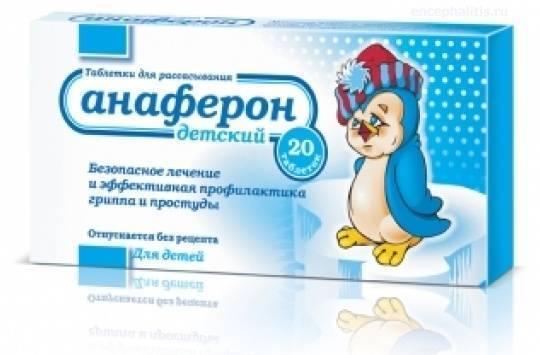 """Взрослый и детский """"анаферон"""" при укусе клеща: описание препарата, инструкция по применению и противопоказания"""