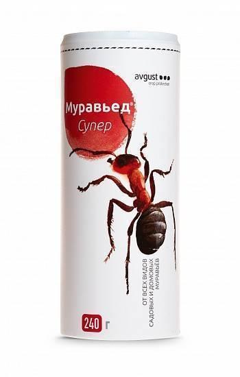 Отравление муравьедом
