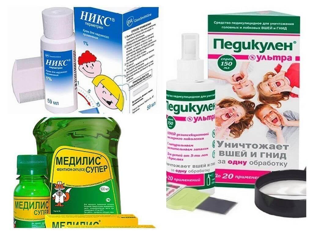 Эффективные средства от педикулеза и гнид за один раз. цены лучших в аптеке, отзывы