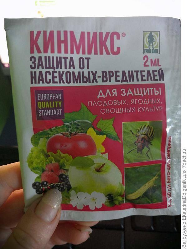 Препарат от колорадского жука жукоед: описание, действие, инструкция по применению