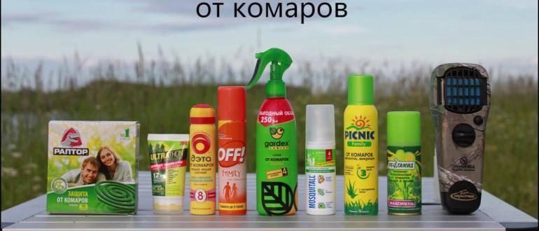 Самые эффективные средства от комаров и мошек