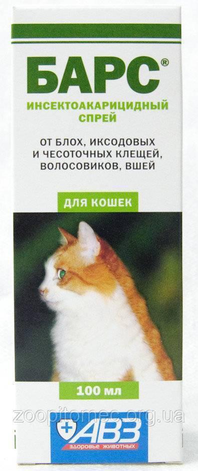 Капли барс для кошек от блох: инструкция по применению и отзывы