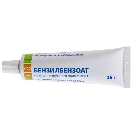 Бензилбензоат: показания к применению, состав и отзывы о препарате