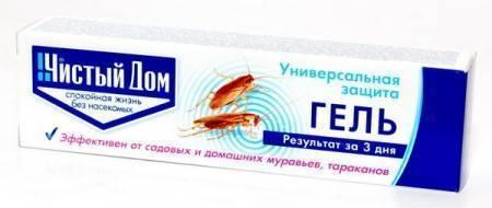 «чистый дом» — серия препаратов для уничтожения тараканов
