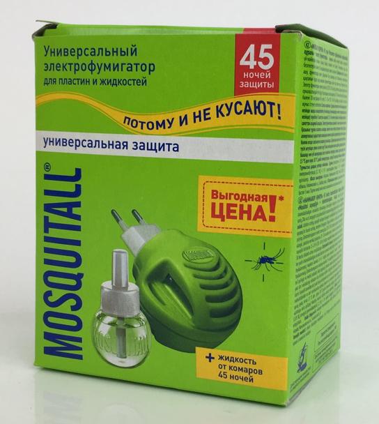 Электрический фумигатор от мух в помещении, насколько безопасно и действенно его использование