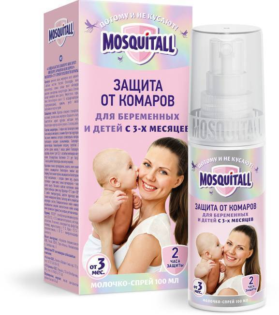 Москитол от комаров