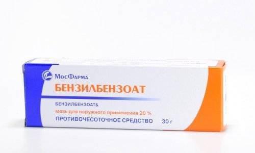 Бензилбензоат - проверенное временем или безнадежно устаревшее средство?