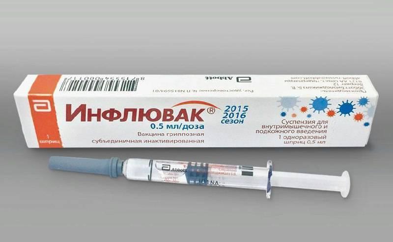 Применение вакцины клещ-э-вак