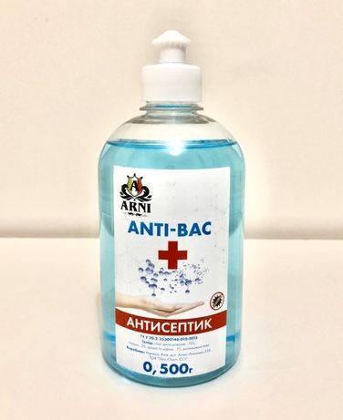5 видов антисептиков спреев для рук и поверхностей – дезинфицирующие поверхности и кожу, медицинский, бытовой