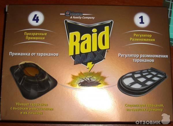 Аэрозоль raid от тараканов: аргументы в пользу данного средства