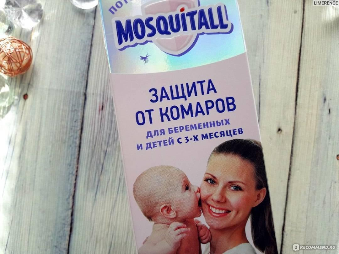 Какие средства от комаров можно использовать при беременности?