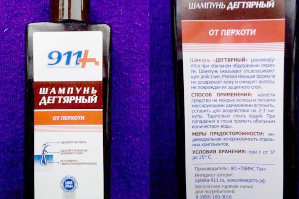Эффективные средства от вшей: шампуни для устранения педикулеза