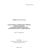 Вакцина против клещевого энцефалита, разновидности и эффективность