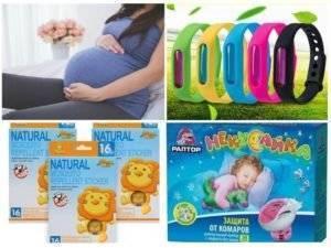Средства от комаров для малышей