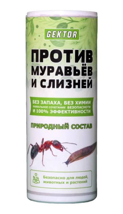 Как использовать порошок против муравьев брос