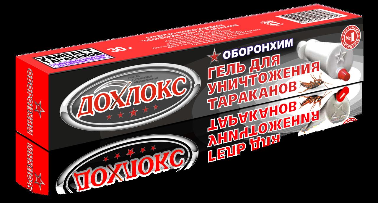 Чем опасен фипронил. особенности применения фипронила от тараканов. среди проверенных вариантов можно отметить
