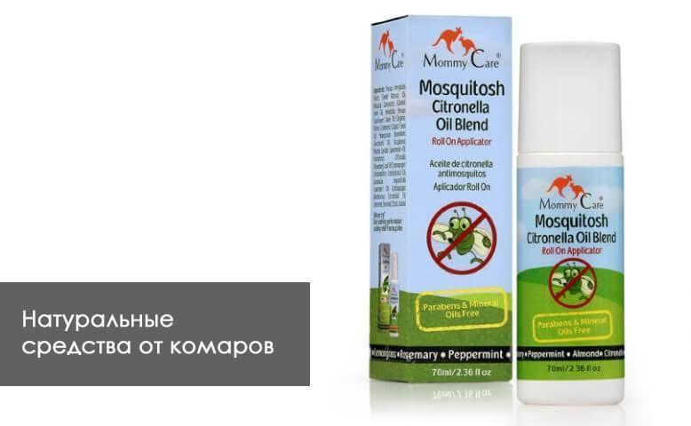 Аптечные средства и народные методы, используемые после укусов комаров