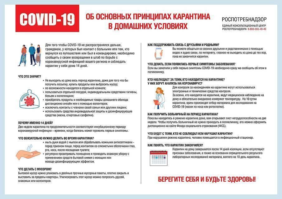 ТОП-10 видов антисептиков для рук: медицинские, бытовые, жидкие, твердые, купить в интернет магазине