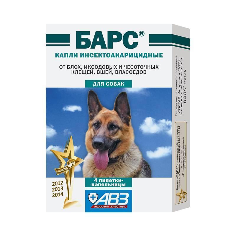 Показания к применению капель барс для собак