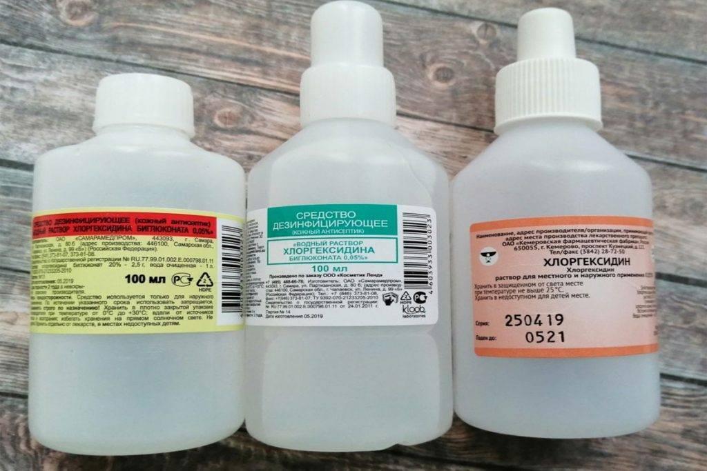 Зеленка, йод, хлоргексидин: чем опасны популярные антисептики