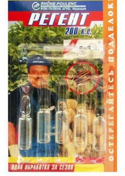 Регент от колорадского жука: инструкция по применению препарата