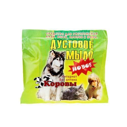 Дегтярное мыло от блох у кошек и котов