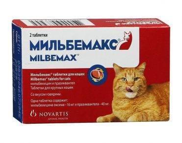 Капли Инспектор для кошек от блох