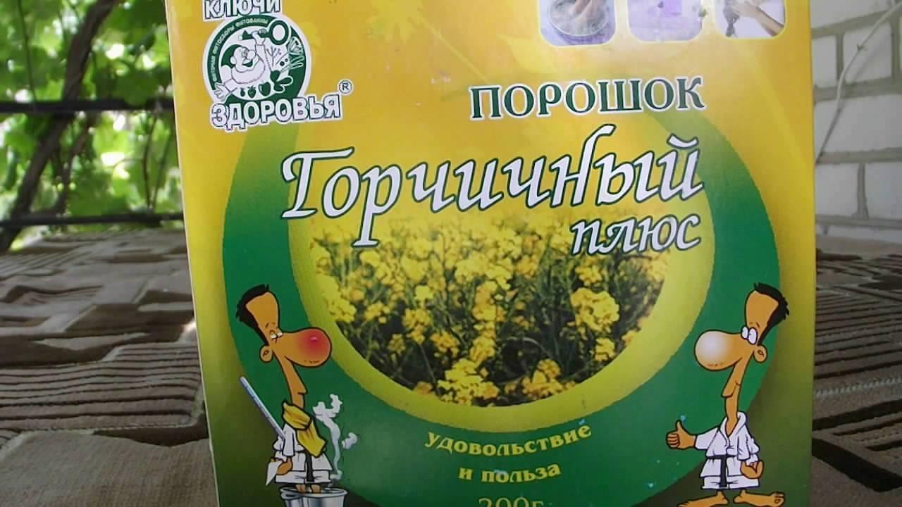 Натуральное и недорогое средство от тли, слизней, гусениц и муравьев