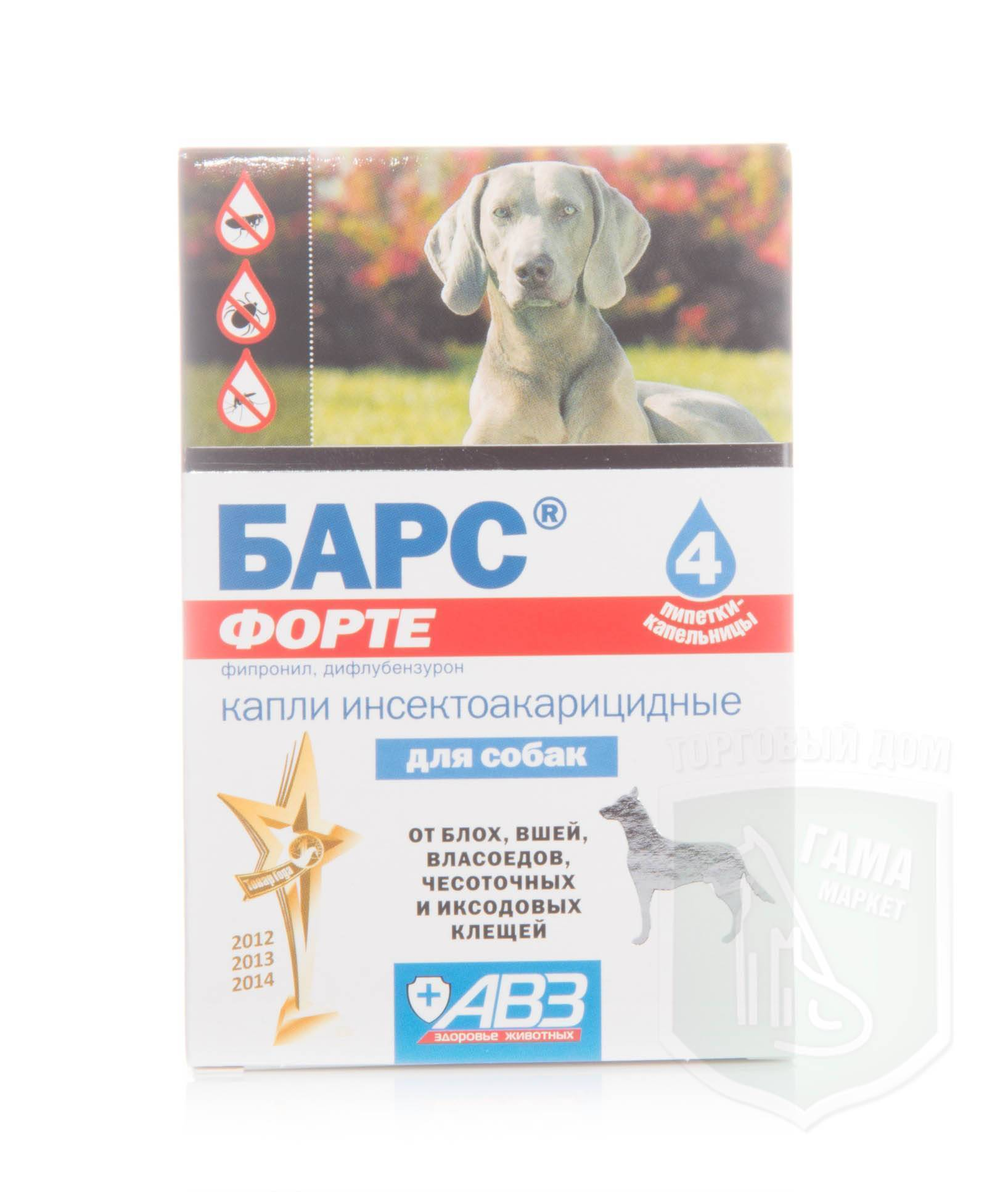 «барс» от клещей для собак: инструкции и отзывы