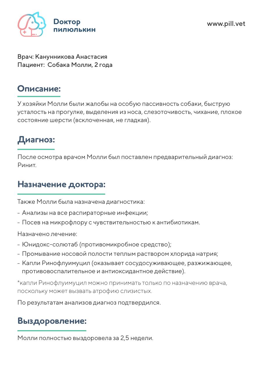 Клещи в новосибирске – что делать, если укусил клещ, куда сдать клеща на анализ. адреса клиник и лабораторий, где можно сдать анализы платно и бесплатно