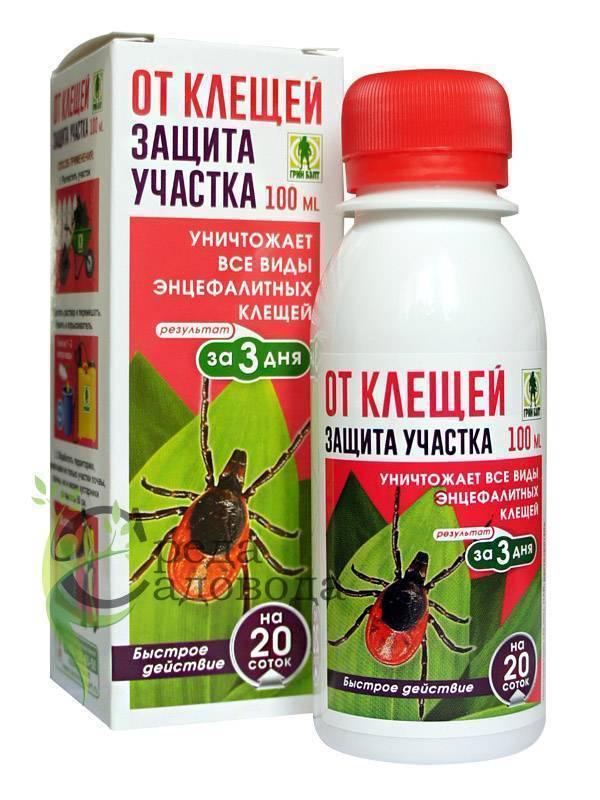 10 средств для обработки дачного участка от комаров и клещей