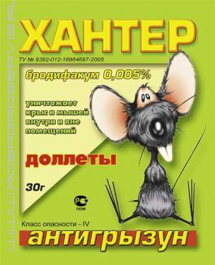 Водяная крыса или полёвка — методы борьбы с вредителем