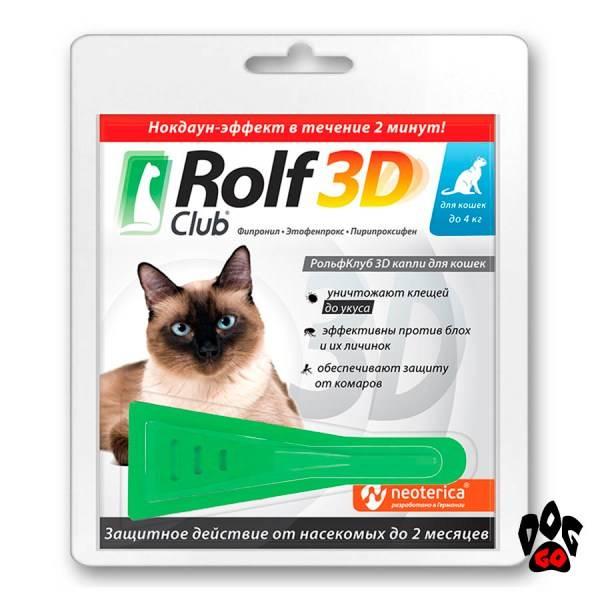 Как выбрать капли эффективные от блох и безопасные для кошек
