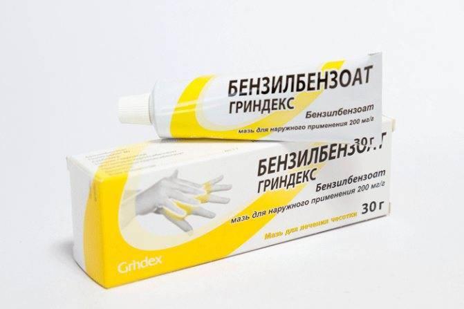 Мазь и эмульсия Бензилбензоата при лечении чесотки