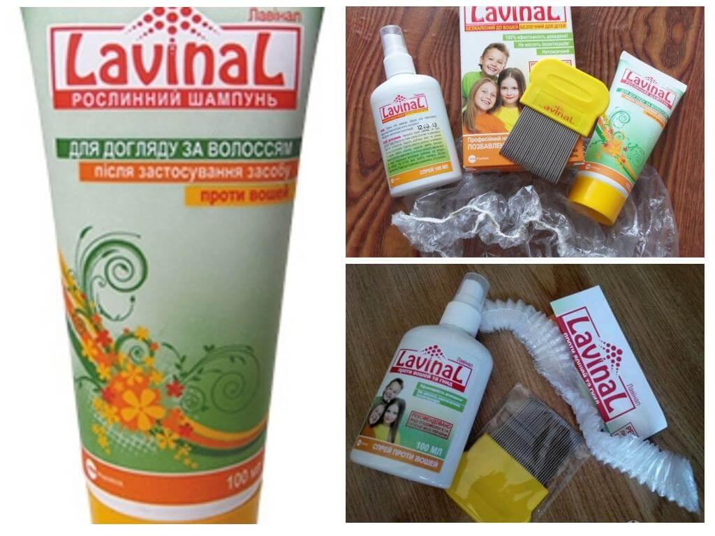 Лавинал спрей - средство от вшей