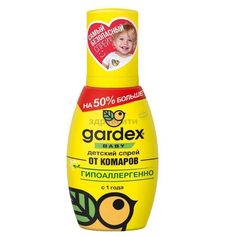 6 эффективных средств gardex (гардекс) от клещей и других насекомых: описание, инструкции по использованию и отзывы