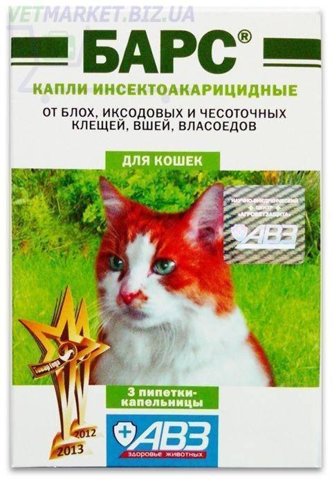 Капли барс для кошек от блох: инструкция по применению, отзывы
