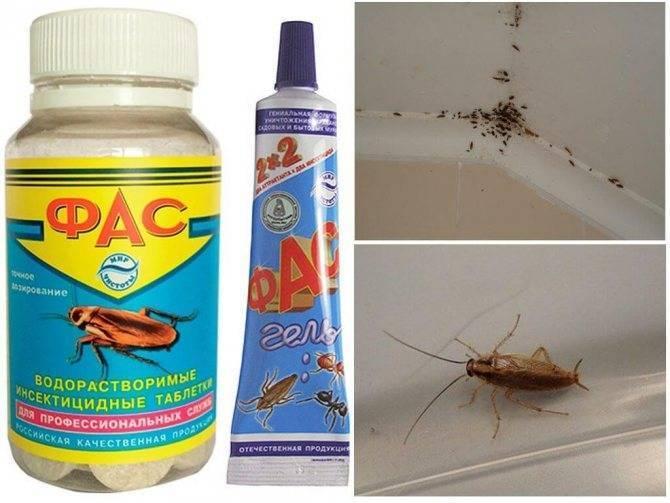 «супер фас» - суперизбавление от вредителей и паразитов