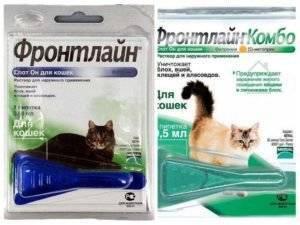 Капли и спрей блохнэт для кошек и собак