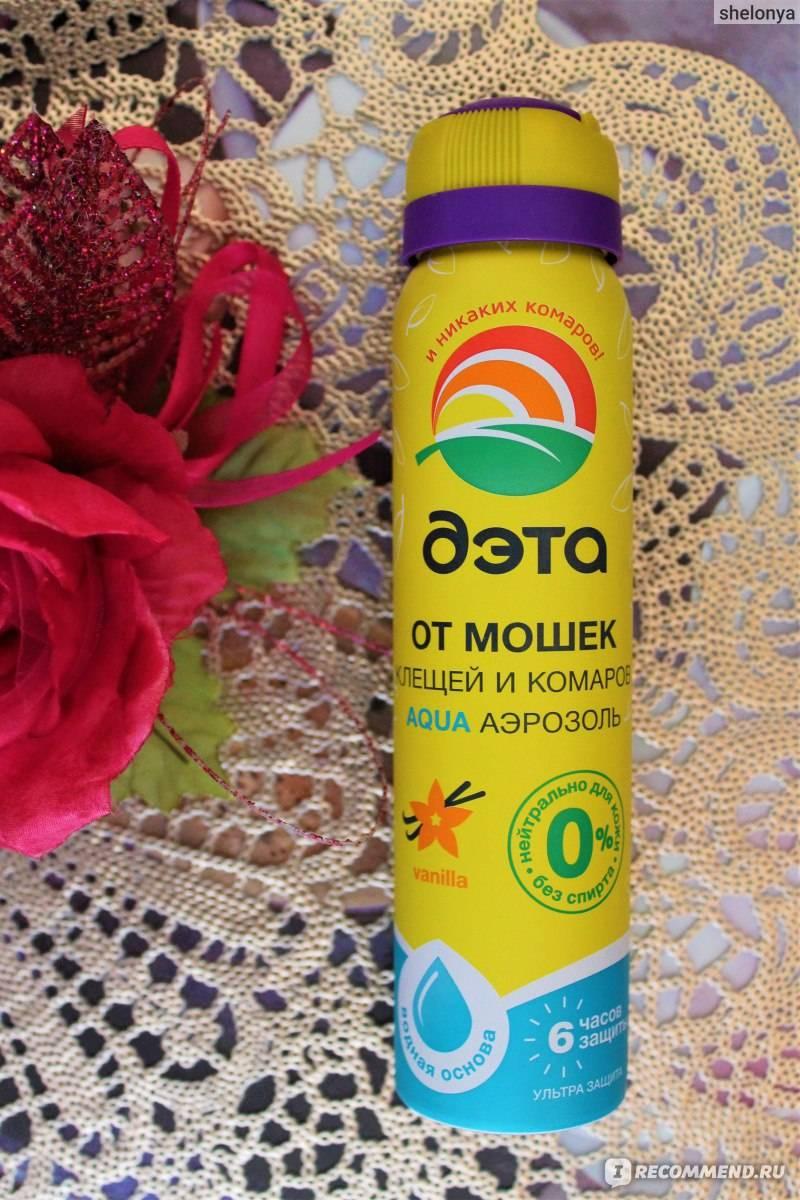 Дэта – лучшее решение от комаров для лета