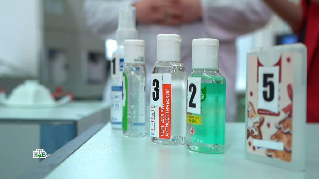 Антисептик на основе спирта для рук - где купить и как приготовить своими руками в домашних условиях