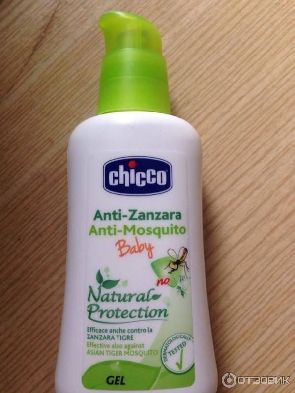 Chicco от комаров