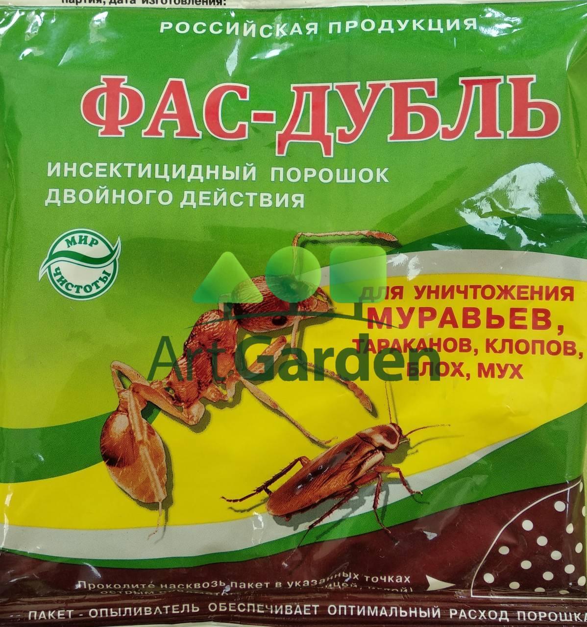 Избавиться от муравьев - как выбрать инсектицид?